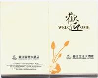http://mail.cedrickeymenier.com/files/gimgs/th-269_hotel-recto-x.jpg